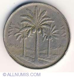 Image #2 of 100 Fils 1972 (AH 1392)