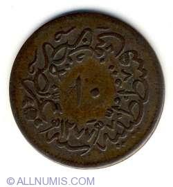Image #1 of 10 Para 1861 (AH 1277/1)