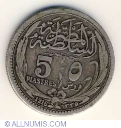 Image #1 of 5 Piastres 1916 (1335)