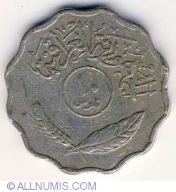 Image #1 of 10 Fils 1967 (AH1387)