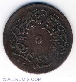 Image #1 of 5 para 1861 (AH 1277/1)