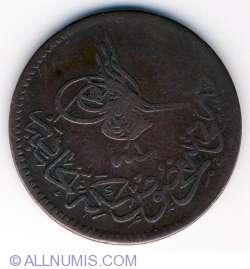 Image #2 of 5 para 1861 (AH 1277/1)