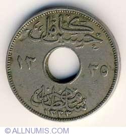 Imaginea #2 a 2 Milliemes 1917 (AH 1335)