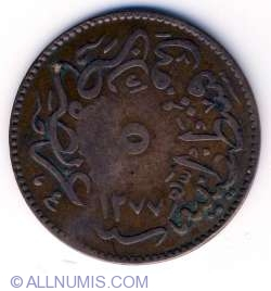 Image #1 of 5 para 1864 (AH 1277/4)