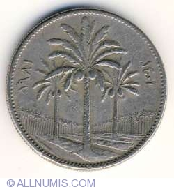 Image #2 of 50 Fils 1981 (AH 1401)  (١٤٠١ - ١٩٨١)