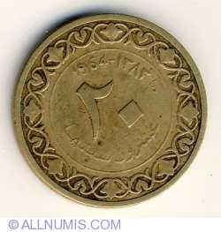 Image #1 of 20 Centimes 1964 (AH 1383)