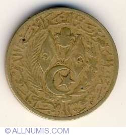 Image #2 of 20 Centimes 1964 (AH 1383)