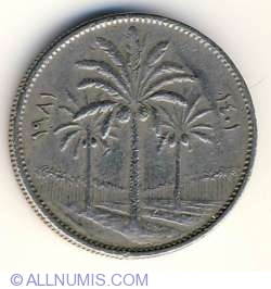 Image #2 of 25 Fils 1981 (AH 1401)