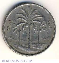 Imaginea #2 a 25 Fils 1981 (AH 1401)
