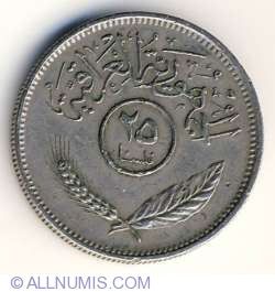 Image #1 of 25 Fils 1981 (AH 1401)