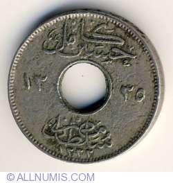 Imaginea #2 a 1 Millieme 1917 (AH 1335)