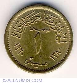 Imaginea #1 a 1 Millieme 1960 (AH 1380)