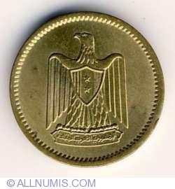 Imaginea #2 a 1 Millieme 1960 (AH 1380)