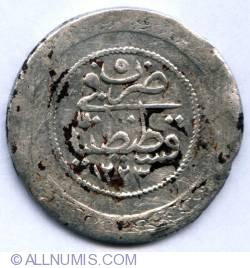 Image #1 of 5 Kurush 1812 (1223/5)