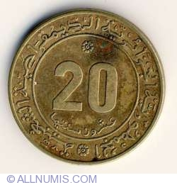 Image #1 of 20 Centimes 1975