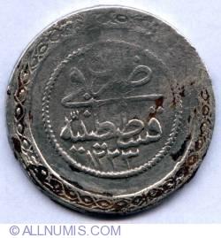 Image #1 of 5 Kurush 1814 (1223/7)