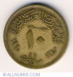 Imaginea #1 a 10 Milliemes 1960 (AH 1380)