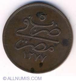 Imaginea #1 a 20 Para 1865 (AH 1277/5)