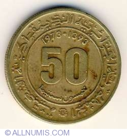 Image #1 of 50 Centimes 1973 (AH 1393)