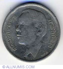 Image #1 of 1 Dirham 1969 (AH 1389)