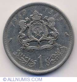 Image #2 of 1 Dirham 1969 (AH 1389)