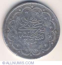 Imaginea #1 a 20 Kurush 1845 (AH 1255/7)