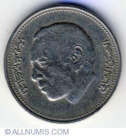 Imaginea #1 a 1 Dirham 1987 (AH 1407)
