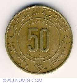 Image #1 of 50 Centimes 1980 (AH 1400)