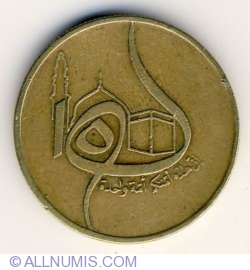 Image #2 of 50 Centimes 1980 (AH 1400)
