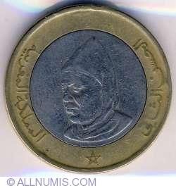 10 Dirhams 1995 (AH 1415)