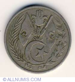Image #2 of 1 Dinar 1964 (AH 1383)