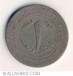 Image #1 of 1 Dinar 1964 (AH 1383)