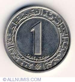 Imaginea #1 a 1 Dinar 1972