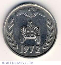 Imaginea #2 a 1 Dinar 1972