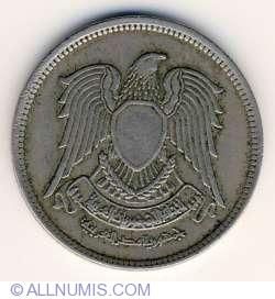 Imaginea #2 a 5 Piastri 1972 (AH 1392) - gapped edge milling