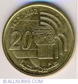 Imaginea #1 a 20 Santimat 2002 (AH 1423)