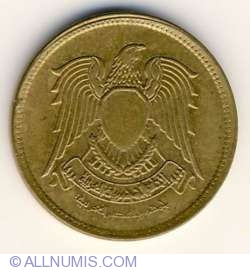 Imaginea #2 a 5 Milliemes 1973 (AH 1393)