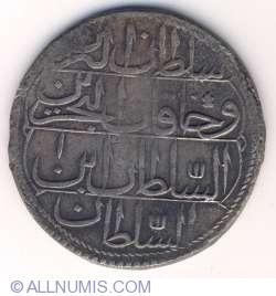 Image #1 of 40 Para (Kurush) 1187/1