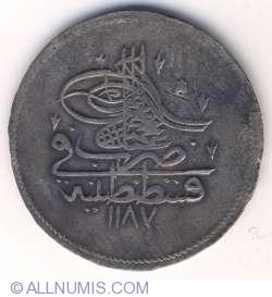 Image #2 of 40 Para (Kurush) 1187/1