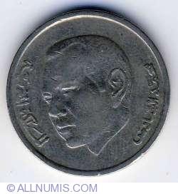 Imaginea #1 a 1 Dirham 2002 (AH 1423)