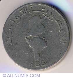 Image #1 of 1/2 Dinar 1988