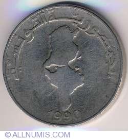 Image #1 of 1 Dinar 1990