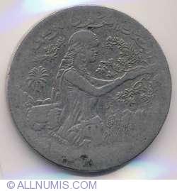 Image #2 of 1 Dinar 1990