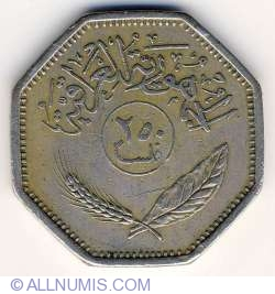 Image #1 of 250 Fils 1981 (AH 1401)