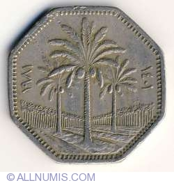 Image #2 of 250 Fils 1981 (AH 1401)