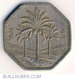 Imaginea #2 a 250 Fils 1981 (AH 1401)