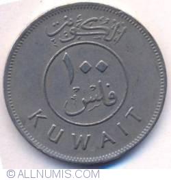 Image #2 of 100 Fils 1977 (AH 1397)