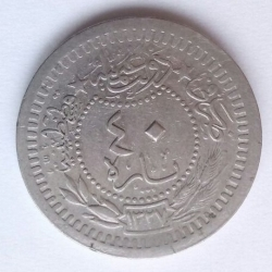 Image #1 of 40 Para 1911 (AH 1327/3)