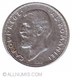 Image #2 of [ERROR] 1 Leu 1912 - Struck error