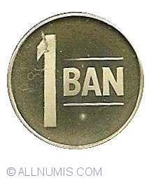 Image #1 of 1 Ban 2009
